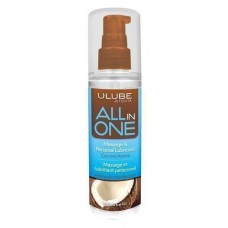 ALL IN ONE COCONUT - 125ML