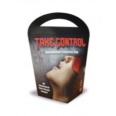 SAC - TAKE CONTROL